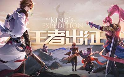 《王者荣耀》体验服4月23日更新,梦奇瑶瑶迎来加强!