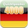 德语4000句3.1免费版