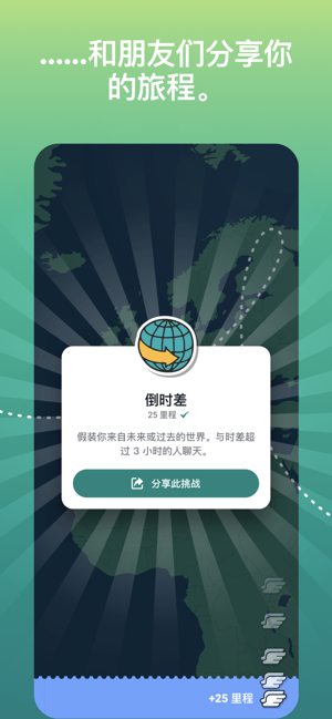 ablo中文最新版