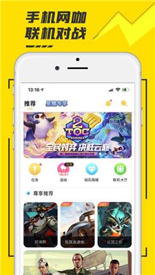 鱼游盒app