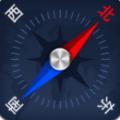 超级准指南针app