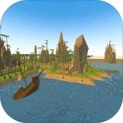 海岛模拟生存