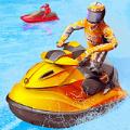 水上摩托驾驶游戏