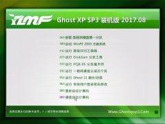 <b>雨林木风 Ghost XP SP3 装机版 v2017.08</b>