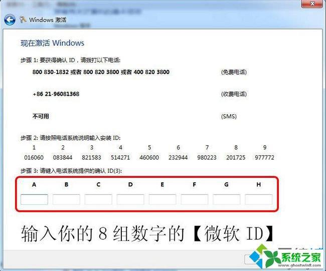windows7旗舰版正版64位旗舰激活码永久(1)