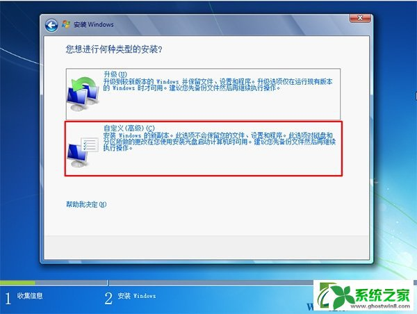 Win7安装版32位旗舰版原版ISO镜像下载(3)