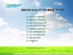 <b>雨林木风 Ghost XP SP3 装机版 v2017.07</b>