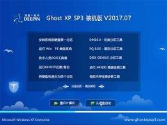 <b>深度技术 Ghost XP SP3 装机版 v2017.07</b>