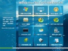 <b>番茄花园 Ghost Win7 32位纯净版 v2018.02</b>