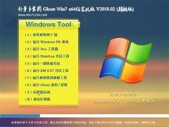 <b>萝卜家园 Ghost Win7 64位旗舰版 v2018.02</b>